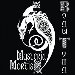 MYSTERIA MORTIS - Waters of Tund