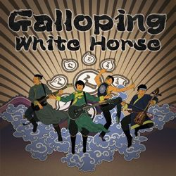 NINE TREASURES - Galloping White Horse